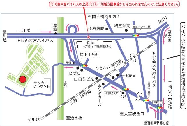 new_open3 (1)